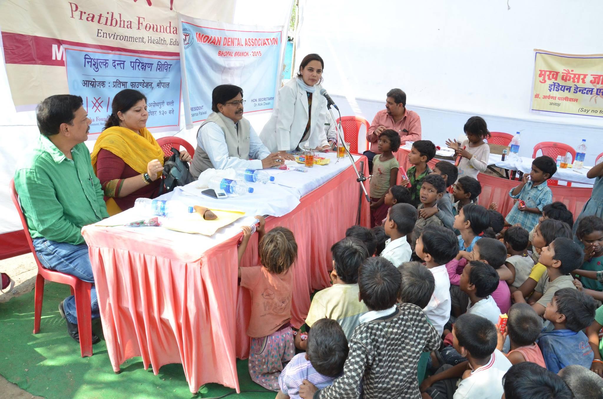 Pratibha Foundation